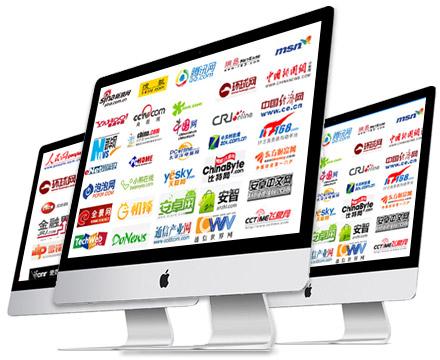 软文发布,,软文发布价格,品牌软文发布公司,新闻源发布,新闻源发布价格,新闻源发布公司