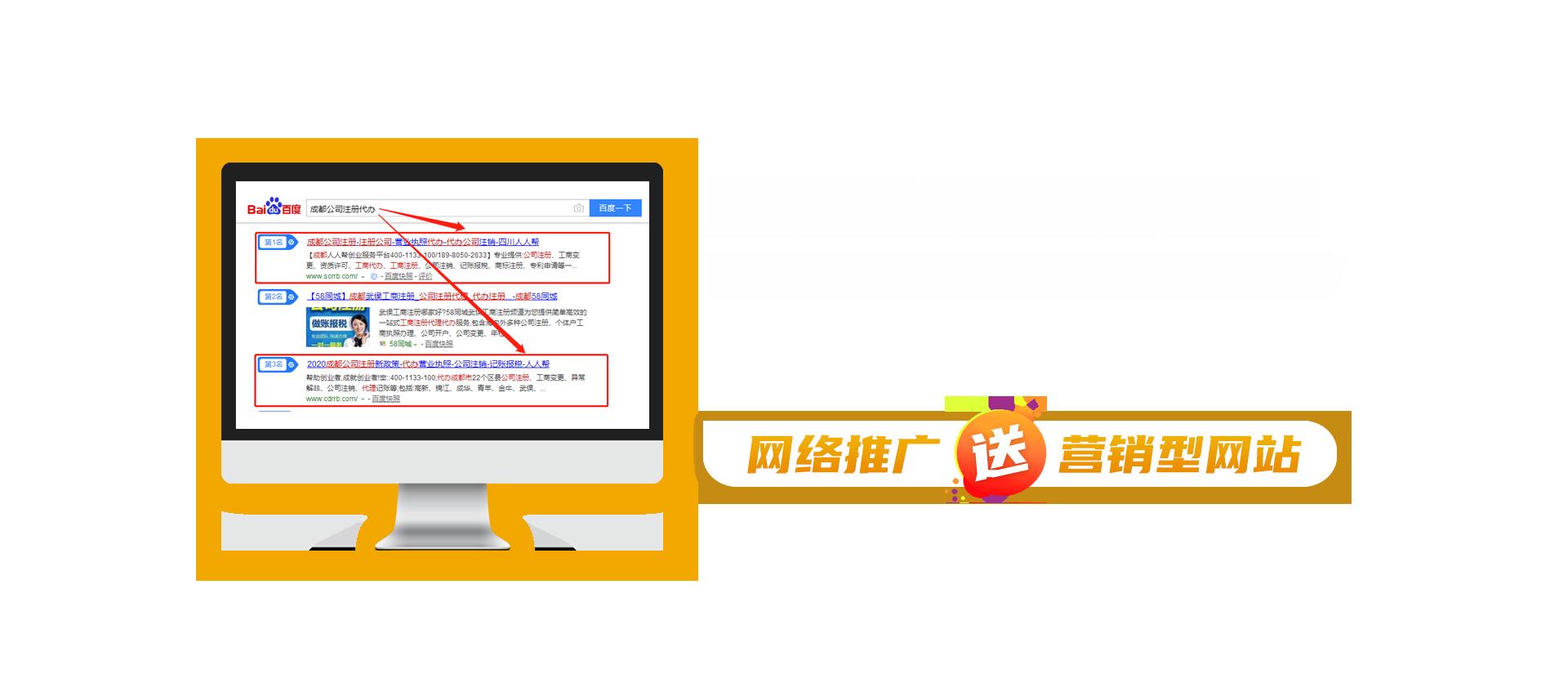 秦皇岛网站建设公司那家好?如何做好网站SEO。