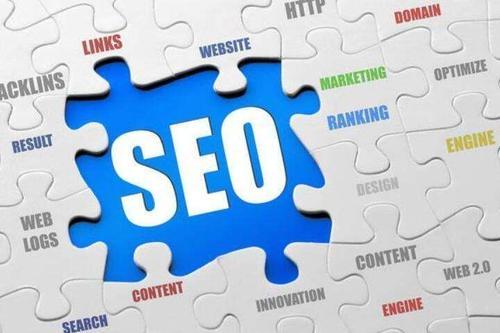 seo推广教程如何做营销推广?