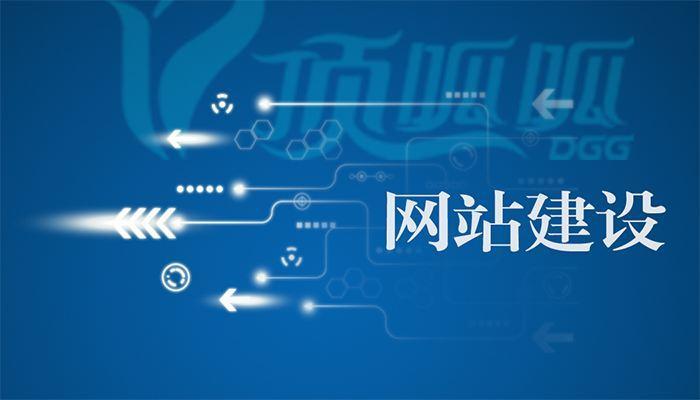 秦皇岛网站推广如何做好网站维护工作?