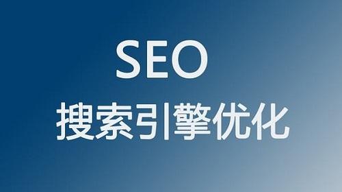 秦皇岛网站推广公司怎么做网站优化?