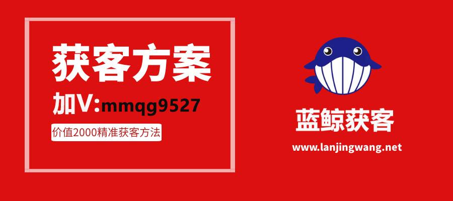 秦皇岛网络公司排行有哪些呢?