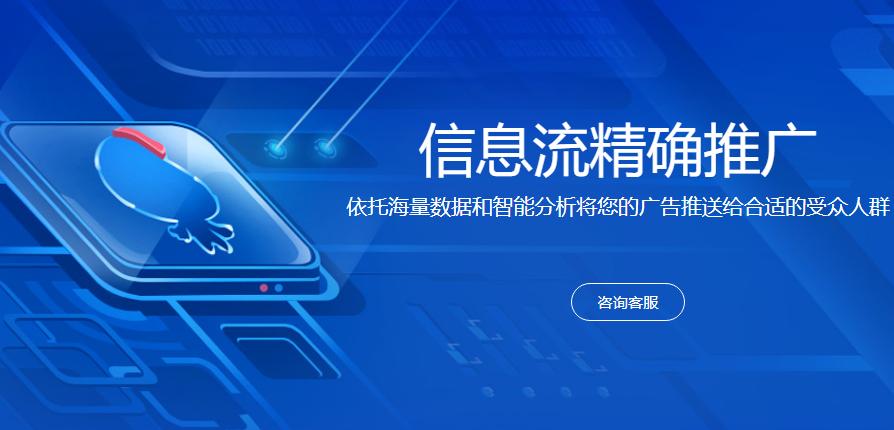 秦皇岛网络广告代理商公司哪家靠谱?