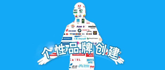 [品牌推广]2020品牌推广方法及渠道介绍!