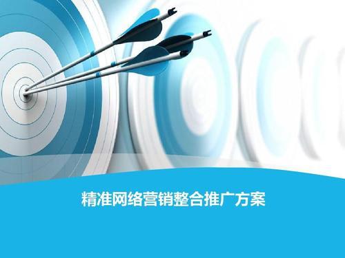 秦皇岛网站优化如何提升网站权重