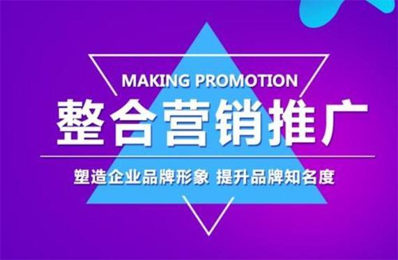 秦皇岛品牌策划公司的如何品牌IP营销